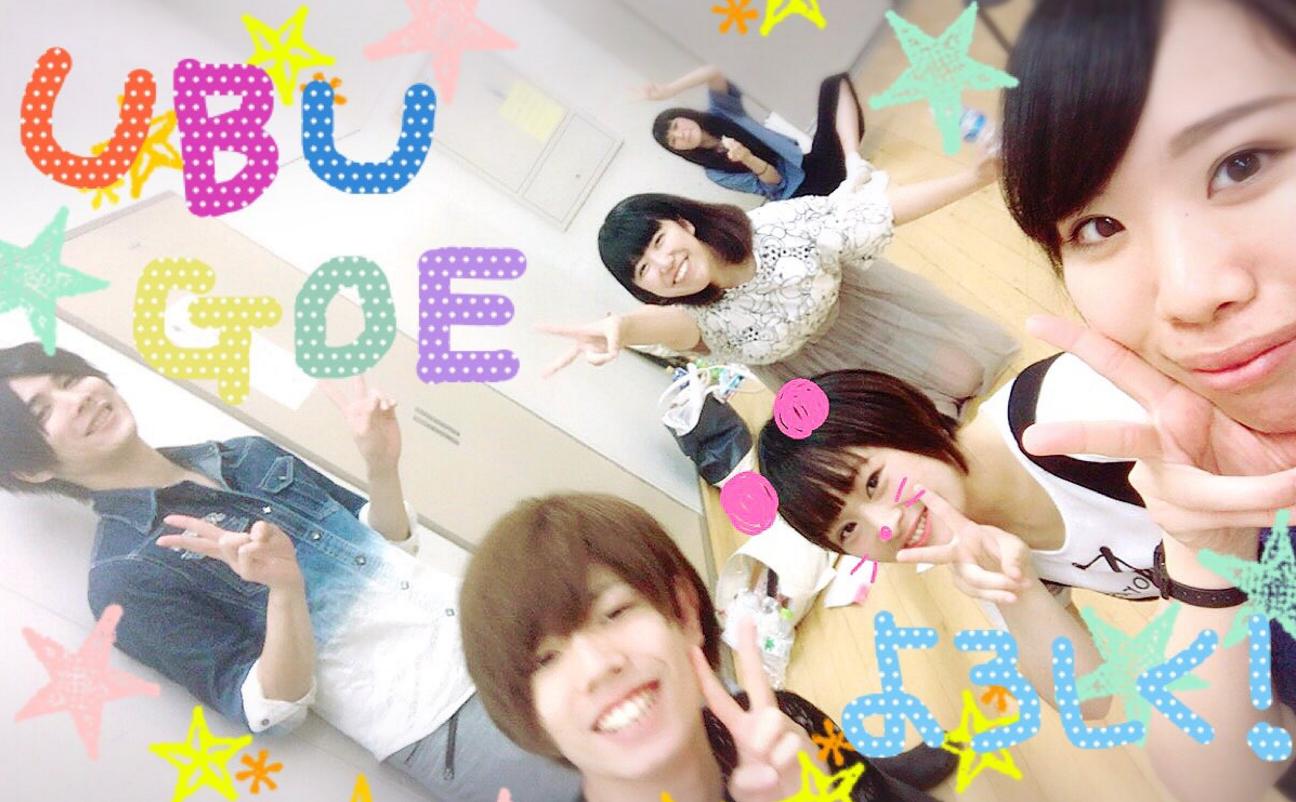 平野 隼人 Official Blog: 土曜...