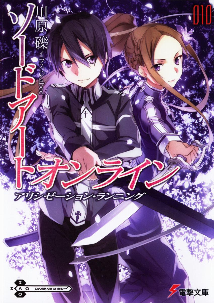 Sword Art Online Alicization Arc 3 : sword, online, alicization, Dreadful, Decoding:, Sword, Online:, Project, Alicization