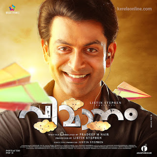 Prithviraj in Vimanam Malayalam Movie