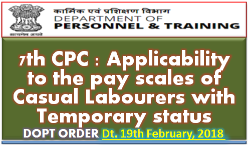 7th-cpc-applicability-to-the-pay-scales-of-casual-labourers-with-temporary-status-dopt-paramnews