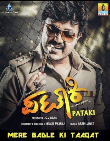Pataki (2017) Dual Audio 480p