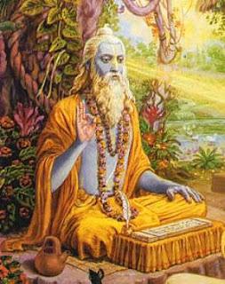 Guru Purnima 2017 Date