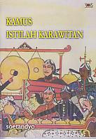 Kamus Istilah Karawitan