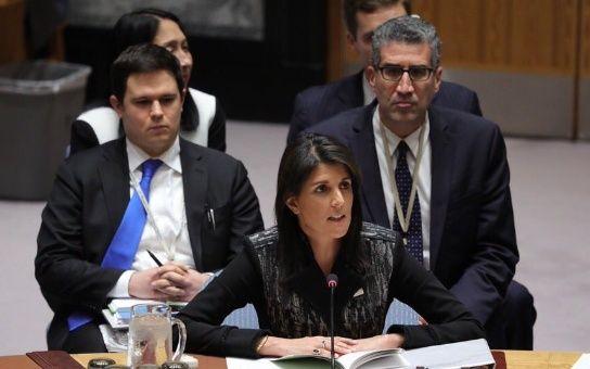 """EE.UU. asegura que tiene """"derecho"""" a ubicar sus embajadas"""
