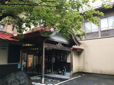 藤三旅館 旅館部入口
