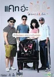 film thailand romance comedy sedih bikin nangis