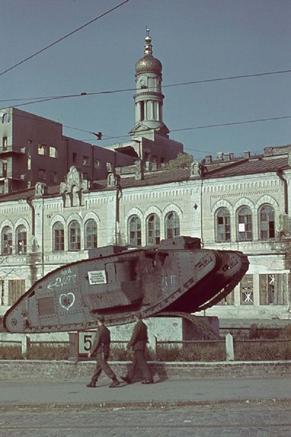 British Mark V tank on display at Constitution Square in Kharkov.