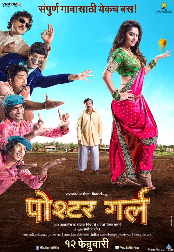 Poshter Girl 2016 Marathi DVDScr 700mb
