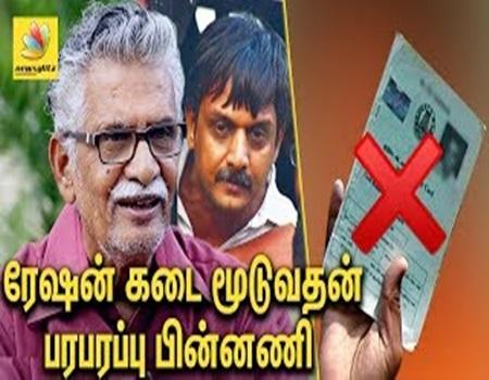 Ration card issue – SA Gandhi   Interview, Thirumurugan Gandhi