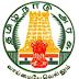 TRB Tamilnadu Recruitment 2017 - Lecturer Online Application form
