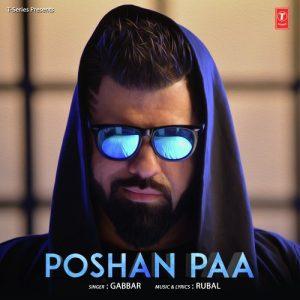 Poshan Paa (2017)