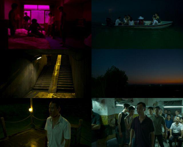 El lago del ganso salvaje (2019) HD 1080p y 720p