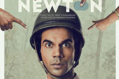 हांगकांग अंतरराष्ट्रीय फ़िल्म उत्सव में 'न्यूटन' सर्वश्रेष्ठ फ़िल्म घोषित