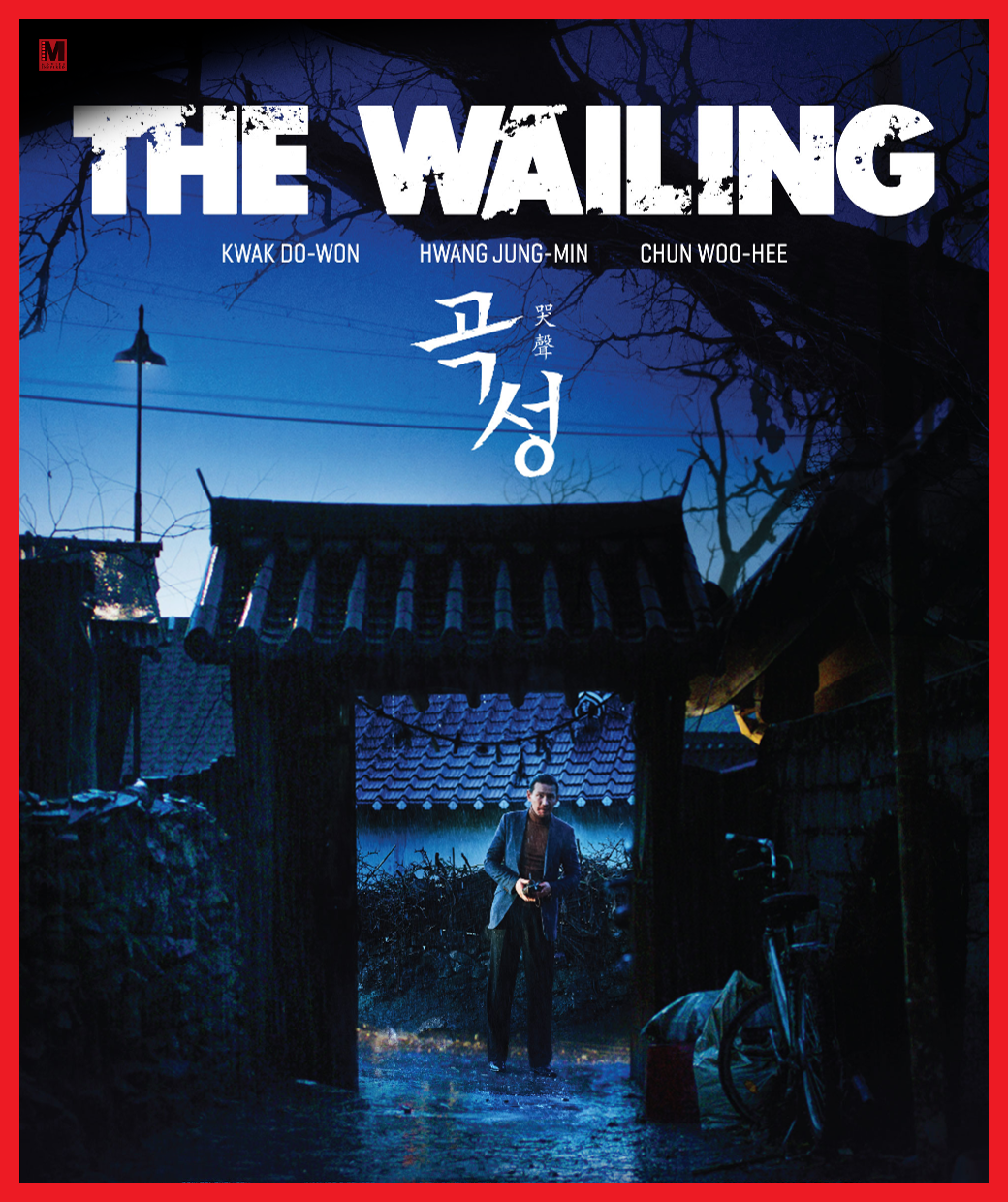 Live Action On Blu-ray!: The Wailing