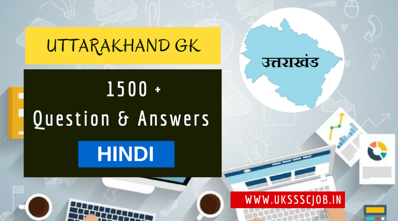 Uttarakhand general knowledge GK questions and answers in