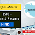 Uttarakhand general knowledge GK questions and answers in Hindi - PDF available for Download