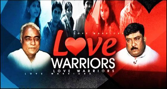 love commandos