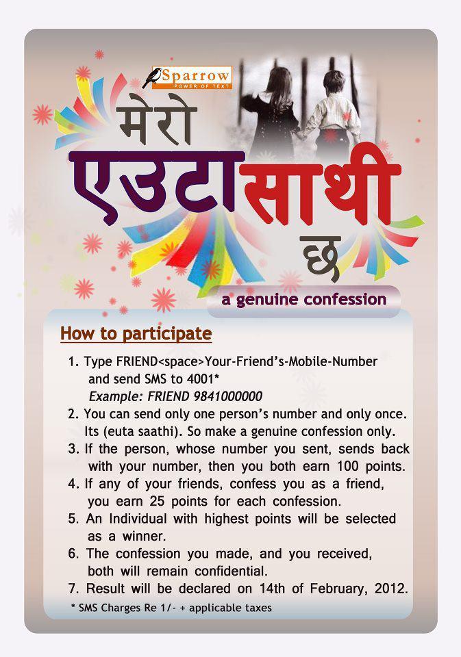 Mero Euta Saathi Cha - SMS Contest Sparrow SMS - SMS VAS