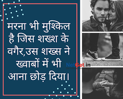 Heart Touching Message in Hindi, Heart Touching Quotes in Hindi