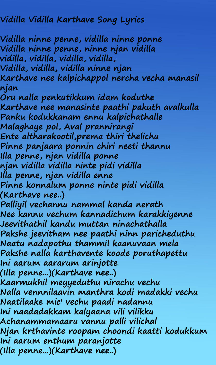 Vidilla+Vidilla+Karthave+Song+Lyrics.jpg