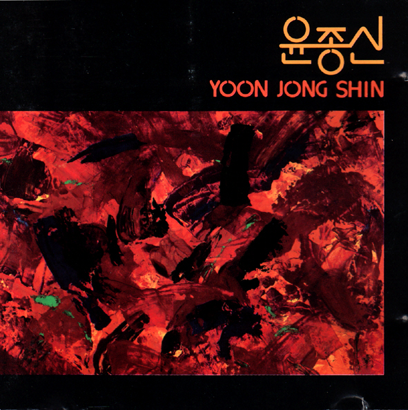 Yoon Jong Shin – Vol.1 Like the First Time We Met