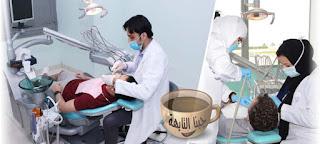افضل مركز اسنان في الرياض Best dental center in Riyadh