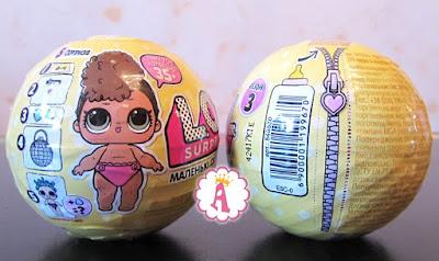 Желтые шарики LOL Surprise Series 3 маленькие сестрички