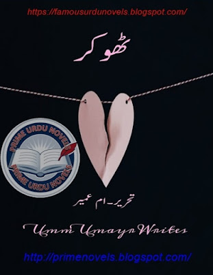 Thokar novel by Umm Umayr Episode 1,2 pdf