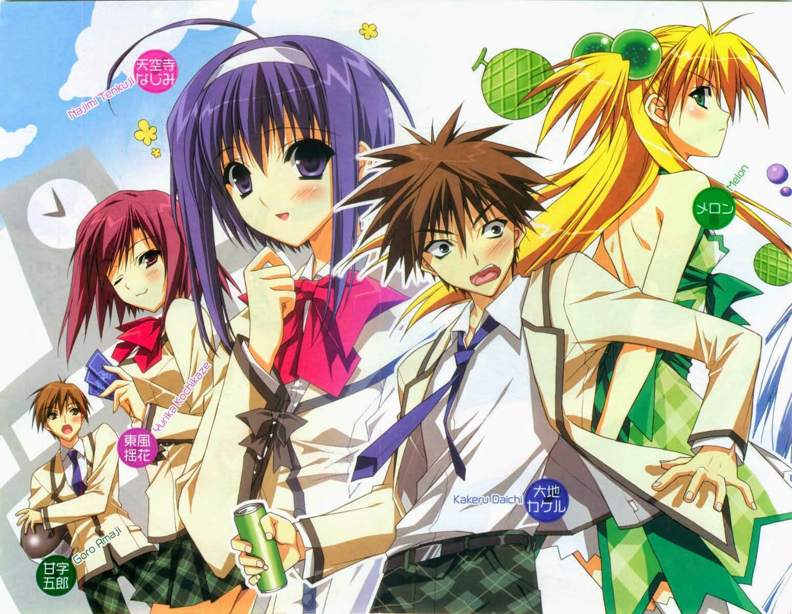 Ecchi Anime Online Download Imagens Noticias: Wallpaper Akikan