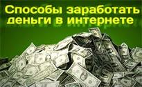 http://www.pro-inett.ru/2014/11/blog-post_29.html