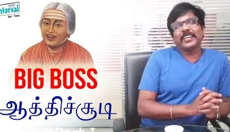 Badava Gopi imitates Oviya | Chennai Times