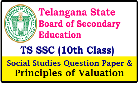 Telangana 10th/SSC 2019 Social Studies Question Paper with BSE Principles of Valuation Download Telangana 10th/SSC 2019 Social Studies Question Papers with BSE Principles of Valuation Download | TS 10th Class Social Studies Model Papers 2019 | Download Telangana SSC Public Exam 2019 Social Studies Question Papers | All Subjects question papaers with Answers Keys/Principles of Valuation | TS 10th Model Paper 2019 BSE Telangana 10th Sample Paper 2019 | BSE Telangana 10th Social Studies Model Paper 2019 TS SSC Question Paper 2019 | Telangana SSC Social Studies Question Paper 2018 - 2019 | TS-telangana-10th-ssc-2019-Social-studies-question-paper-BSE-Principles-of-valuation-answer-keys-download Telangana 10th Class/SSC Social Studies Question Papers 2019 | Download PDFs with BSE Principles of Valuation/2019/04/TS-telangana-10th-ssc-2019-Social-studies-question-paper-BSE-Principles-of-valuation-answer-keys-download.html