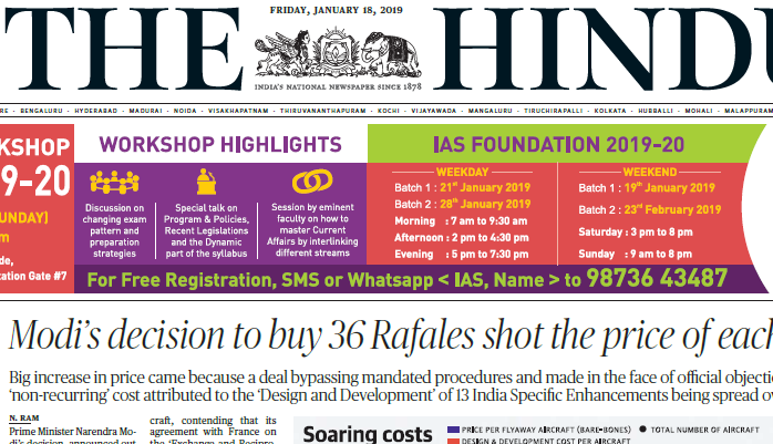 The Hindu ePaper Download 18th January 2019