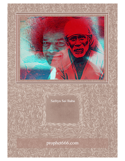 Sathya Sai Baba 3D Image