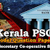 Kerala PSC Junior Clerk/Secretary Co-operative Societies Model Questions - 11