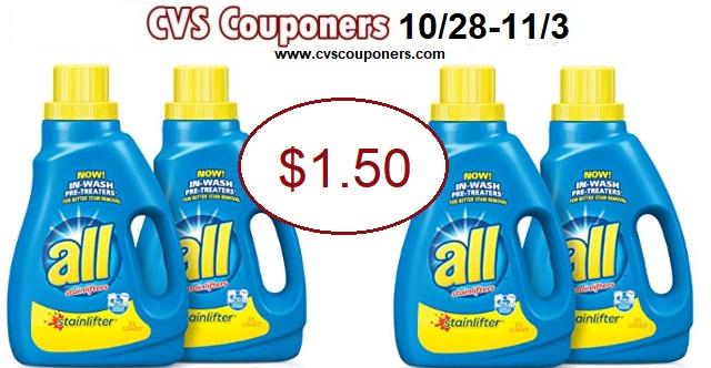 http://www.cvscouponers.com/2018/10/CVS-all-laundry-detergent-150.html