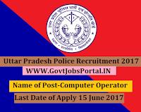 Uttar Pradesh Police Recruitment 2017– 666 Computer Operator