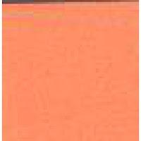 http://www.frulimegron.se/nyheter-per-veckaater-i-lager/vecka-18/foam-orange