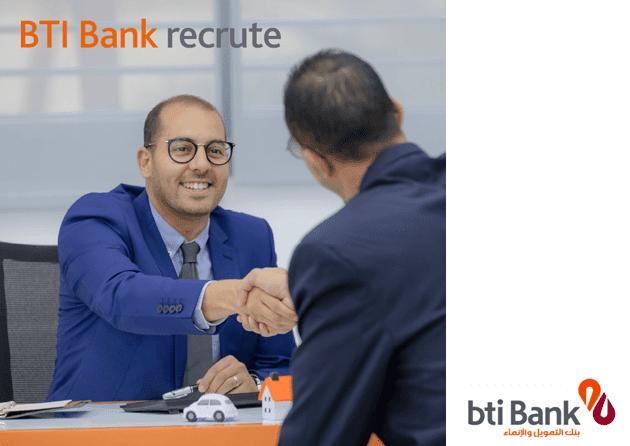 بنك التمويل والإنماء BTI Bank يفتح عدة وظائف