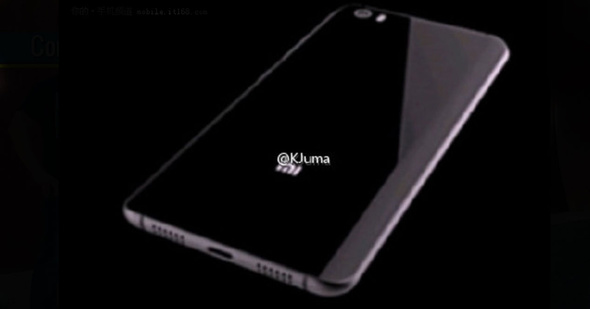The rear of the Xiaomi Mi Edge Copy Galaxy S6 Edge?