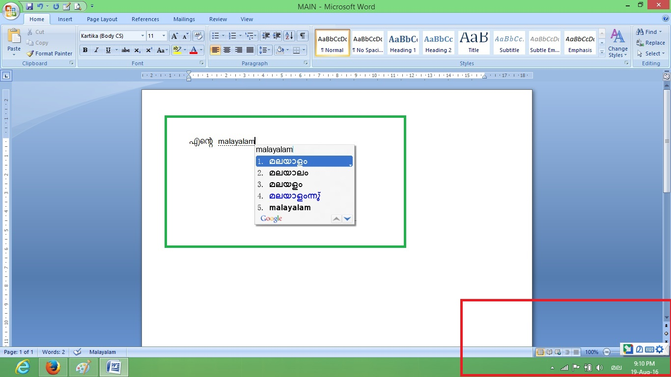 Download Google Input Tools for Windows