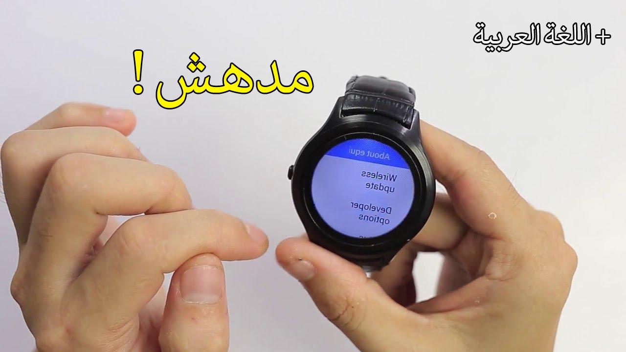 ee2f216396a16 وصلتني ساعة ذكية رهيبة و رخيصة ! خلونا نجربها معًا !! Ulefone GW01 ...