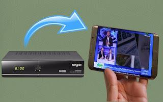 افضل تطبيق لتشغيل روابط و ملفات IPTV بصيغة m3u لاندرويد مع فيديو يوضح طريقة التشغيل