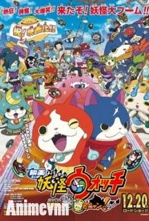 Youkai Watch Movie 1: Tanjou no Himitsu da Nyan! -  2014 Poster