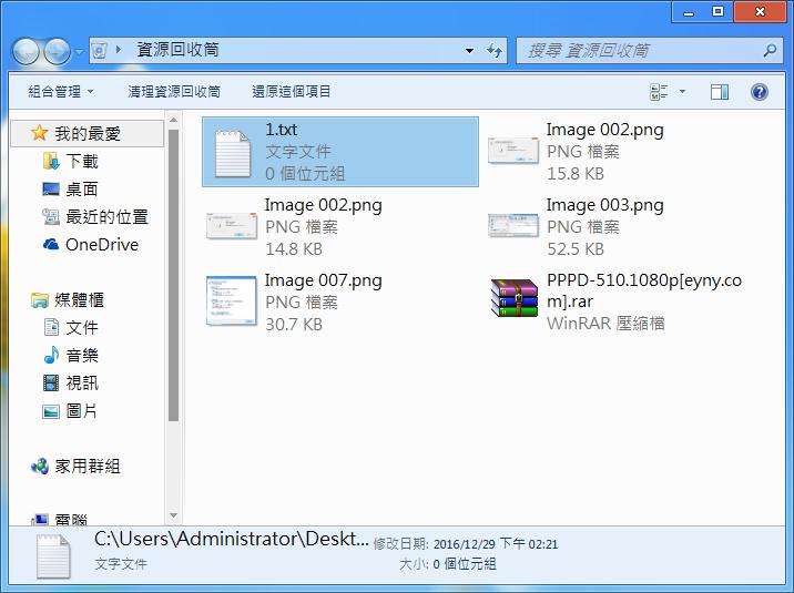 Image%2B008 - Win7 大美化!Candy7 Lite Plus - 優化主題補丁,仿Win8.1磨砂、直角風格,質感大升級!