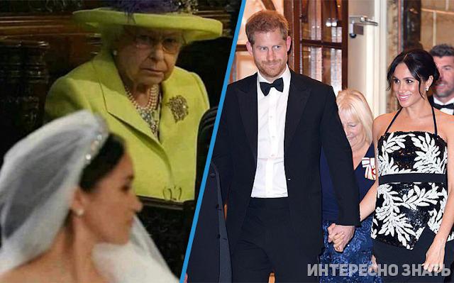 Терпение Елизаветы II на исходе: вот где будут вынуждены жить Меган Маркл и принц Гарри