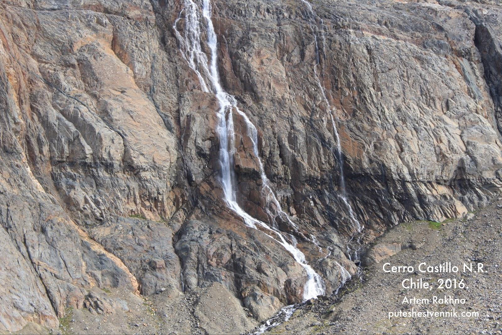 Небольшой водопад в Серро-Кастильо