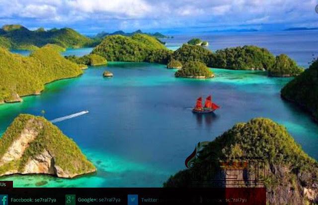 رحله إليّ أندونيسيا جنة الله في الأرض