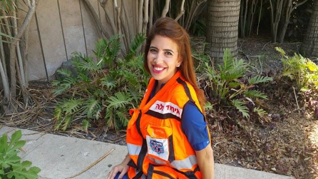 La Técnico de Emergencias Médicas sorda Nechama Loebel del Estado de Israel