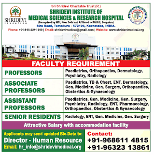 Assistant professors Jobs in Shridevi Institute of Medical Science & Research Hospital 2019 Recruitment, Bangalore